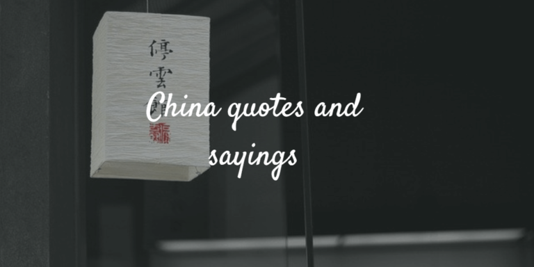 Chinese lantern. China quotes and sayings